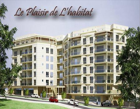 R sidence de haut standing el menzah 9 r sidence les collines d 39 el menzah immobilier neuf - Residence de haut standing ...